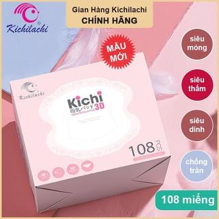 Miếng Lót Thấm Sữa Kichilachi Chính Hãng Hộp 108 Miếng, Siêu Thấm, Siêu Dính, Siêu Mỏng, Chống Tràn - HBQ Kids - GH014Kids thumbnail