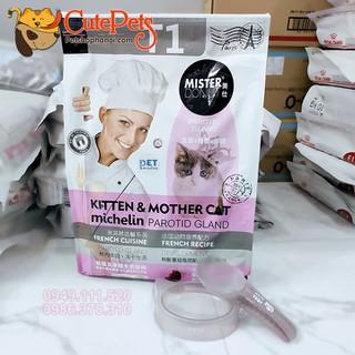 Thức ăn mèo Mister Donut T1 Kitten - CutePets [ĐƯỢC KIỂM HÀNG] 43524449 - 43524449 thumbnail