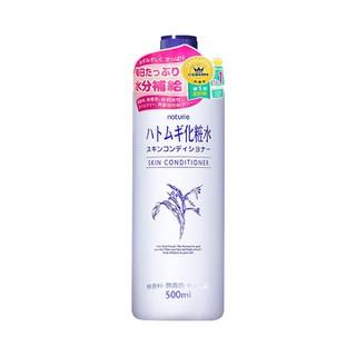 Nước hoa hồng ý dĩ Kumano Naturie Hatomugi Skin Conditioner 500ml - NHH ý dĩ Nhật Bản thumbnail