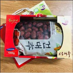 Hộp Táo đỏ Hàn Quốc sấy khô hộp 1Kg - Có thể làm quà biếu, tặng