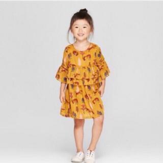 Váy in hình con cáo - 2024783476 1