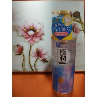 Nước tẩy trang dưỡng ẩm Gokujyun Premium Micelle Cleansing (330ml) - taytrang thumbnail