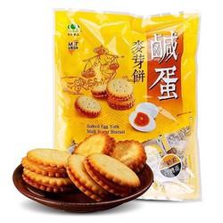 Bánh Quy Trứng Muối Đài Loan 500gr