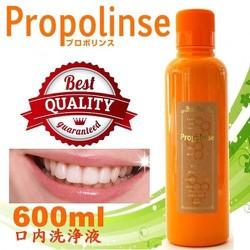Nước Súc Miệng Propoline 600ml Nội Địa Nhật Bản
