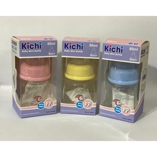 Bình Sữa Cổ Rộng PPSU 80ml Cao Cấp [KICHILACHI Chính Hãng - Công Nghệ Nhật Bản] - Gia Huy Kids - SDS9 thumbnail