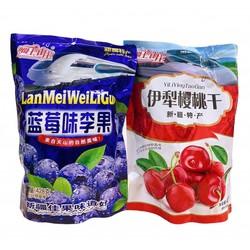 Hoa quả sấy - Mứt Việt Quất ( 408 GRAM ) - Xuất Xứ: Đài Loan - DATE: 12/2021