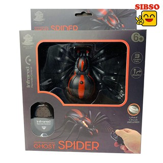 ĐỒ CHƠI NHỆN ĐEN ĐỎ ĐIỀU KHIỂN TỪ XA GOUST SPIDER A0917 - SIBSO - A0917 thumbnail