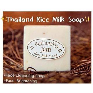Xà Phòng Cám Gạo Sáng Da Thái Lan - 48843829199 thumbnail