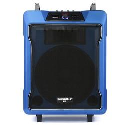 Loa Sound max M-7 (loa kéo trợ giảng, du lịch dã ngoại, hát karaoke online) - Hàng chính hãng