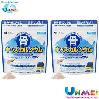Combo 2 túi Bột Canxi Cá Tuyết Fine tăng chiều cao trẻ em Nhật Bản - COMBO2 thumbnail