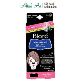 Miếng dán mũi lột mụn Pore Pack Black BIORÉ (hộp 4 miếng) sạch nhờn gấp 3 lần với than hoạt tính - 8934681960075 thumbnail