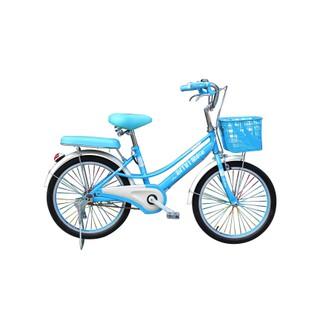 Xe đạp thời trang SMNBike D -20 inch ( 8-10 tuổi ) - D 20-01 thumbnail