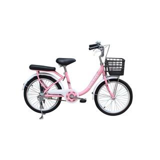 Xe đạp thời trang SMNBIke MS 20-01 ( 8-10 tuổi ) - MS 20-01 thumbnail