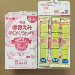 sữa Meiji dạng thanh nội địa số 0 tặng 5 thanh khi mua 2 hộp