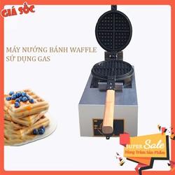 Máy làm bánh bông lan, bánh kẹp tổ ong sử dụng gas