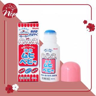 Lăn Muhi Muỗi Đốt Cho Bé Nhật Bản 1 chai 40ml (date T01.2025) - 4987426001803 thumbnail