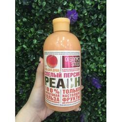 Sữa Tắm Dạng Gel Organic Shop Shower Gel (500ml)