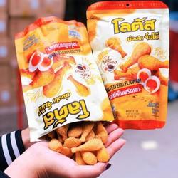 Bánh Que Đùi Gà Vị Trứng Muối - Nhập Khẩu: Thái Lan -  1 Gói / 55g - Date: 09/2021