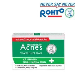 Xà phòng kháng khuẩn và ngăn ngừa mụn Acnes Washing Bar 75g - xà phòng Acnes