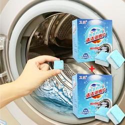 Vệ sinh lồng giặt - Combo 24 viên vệ sinh lồng giặt