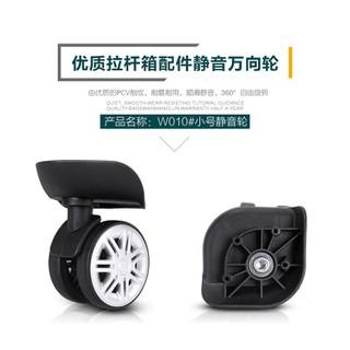 Bánh xe vali bánh xe thay thé cho vali du lịch Size 20 Size 24 Size 28 - BX4 thumbnail