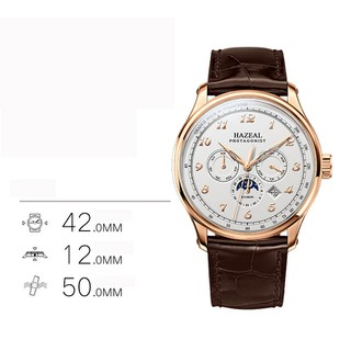 Đồng hồ nam chính hãng HAZEAL H682015-1 - H682015-1 2