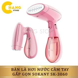 Bàn là hơi nước cầm tay gấp gọn Sokany SK-3060 hơi nước được phun tỏa đều, dễ dàng sử dụng - 3165740085 thumbnail