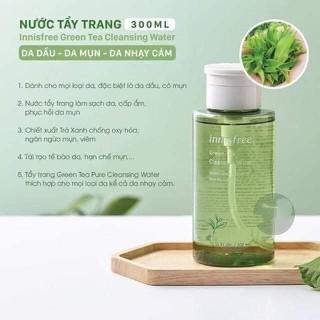 Nước Tẩy Trang Trà Xanh Green Tea Cleansing Water - hgv210nb200 thumbnail