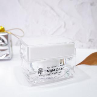 Kem dưỡng da ban đêm Hara White Riori Night Cream 30g - B2KFB thumbnail