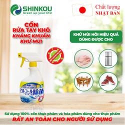 Cồn Rửa Tay Khô - Kháng Khuẩn - Khử Mùi SHINKOU - Sản phẩm chất lượng Nhật Bản