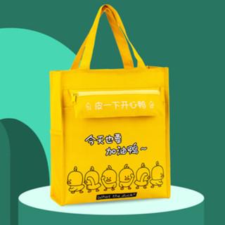 Túi vải đựng đồ đa năng tiện dụng in họa tiết xinh xắn - TXDHNHCB14 thumbnail