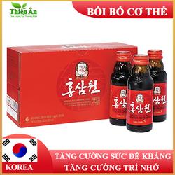 Nước Uống Tăng Lực Hồng Sâm Won KGC Cheong Kwan Jang 100ml x 10 Chai