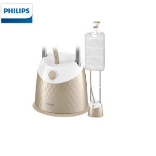 Bàn Ủi Hơi Nước Đứng Phillips GC523 có giá treo đồ - Bảo hành 12 tháng - GC523 thumbnail