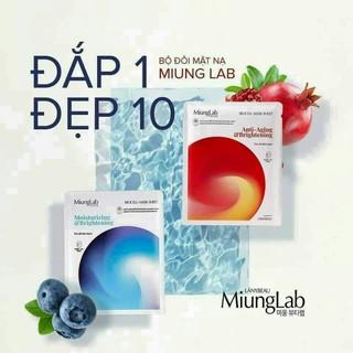 (chính hãng-tặng băng đô) 1 hộp 7 miếng mặt nạ milung (đắp 1 đẹp 10) - (tặng băng đô)1 hộp 7 miếng mặt nạ milung thumbnail