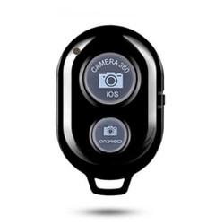 Remote chụp ảnh điện thoại qua bluetooth