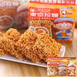 Mì ăn liền Tokyo Noodle