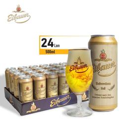 Bia vàng Thầy Tu Eibauer 24 Lon 500ml Nhập Khẩu Từ Đức