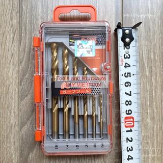 [Ảnh thật] [Chính hãng] Bộ Mũi khoan inox hãng Kapusi Nhật Bản các gồm 6 cây cỡ 3mm, 4mm, 5mm, 6mm, 7mm, 8mm - KA-HOPMK-INOX-6PC thumbnail