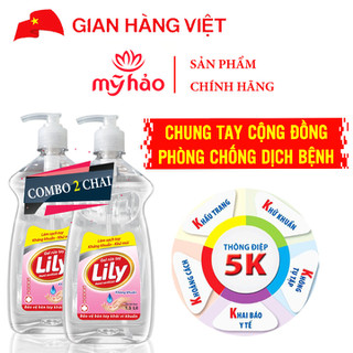 Combo 2 Chai Gel Rửa Tay Khô Kháng Khuẩn LiLy (Chai 1.5L) - Combo_GRT1.5L thumbnail
