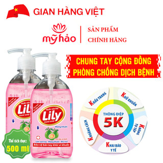 Nước Rửa Tay Khử Mùi Lily Hương Bưởi (Chai 500ml) - NRT_BUOI500ML thumbnail