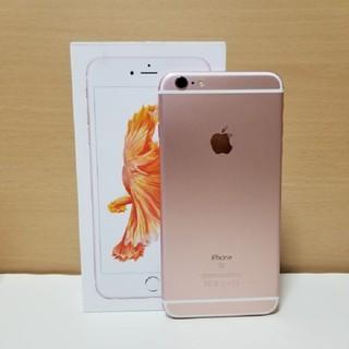 iphone 6s 16gb quốc tế chính hãng - ĐIỆN THOẠI IPHONE 6s GB thumbnail