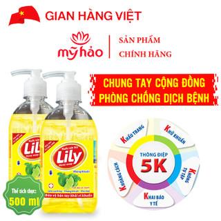 Nước Rửa Tay Khử Mùi LiLy Hương Chanh (Chai 500ml) - NRT_CHANH500ML thumbnail