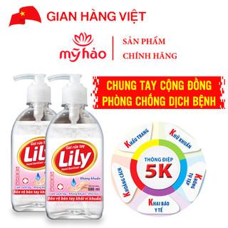 Gel Rửa Tay Khô Kháng Khuẩn Dạng Vòi LiLy (Chai 500ml) - 8936047152971 thumbnail