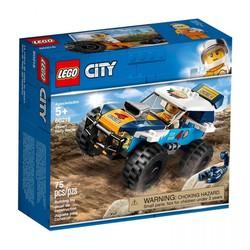 Lego City 60218 - Desert Rally Racer - Bộ xếp hình Lego Xe đua sa mạc