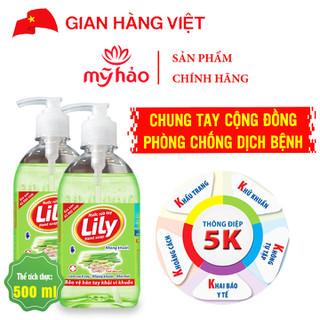 Nước Rửa Tay Khử Mùi LiLy Hương Sả (Chai 500ml) - NRT_SA500ML thumbnail