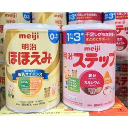 (Date T7/2022) Sữa Meiji Lon Nội Địa Nhật Bản 800g Mẫu Mới