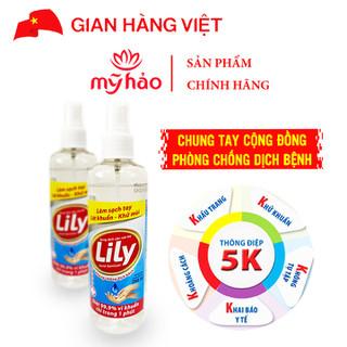 Dung Dịch Cồn Rửa Tay Sát Khuẩn LiLy (Chai 250ml) - 4077_44912990 thumbnail