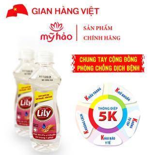 Gel Rửa Tay Khô Kháng Khuẩn LiLy (Chai 200ml) - GRT_200ML thumbnail