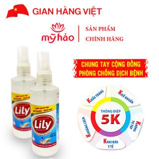Dung Dịch Cồn Rửa Tay Sát Khuẩn LiLy (Chai 120ml) - DDRT_120ML thumbnail