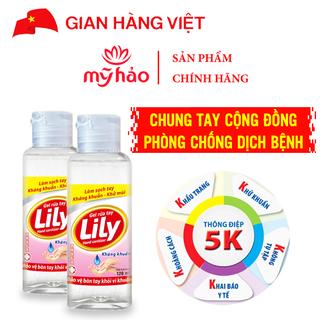 Gel Rửa Tay Khô Kháng Khuẩn LiLy (Chai 120ml) - 8936047152957 thumbnail